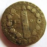 Франция, 12 деньер 1792-А, мондвор - Париж