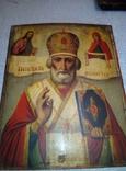 Икона Николай. Размер 30.5-25-2 см.