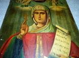 Икона Параскевы Пятницы. Размер 35-25.5-2 см. photo 3