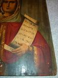 Икона Параскевы Пятницы. Размер 35-25.5-2 см. photo 7