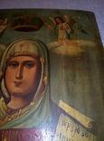 Икона Параскевы Пятницы. Размер 35-25.5-2 см. photo 8