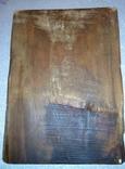 Икона Параскевы Пятницы. Размер 35-25.5-2 см. photo 11