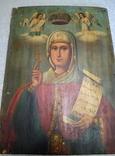 Икона Параскевы Пятницы. Размер 35-25.5-2 см. photo 12