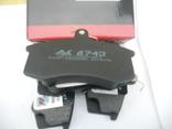Колодки передние ВАЗ-2108-09,2110 Авто комплект