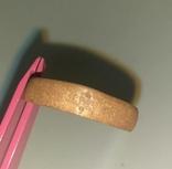 Медное кольцо с клеймом 1834 года