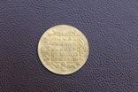 Дукат-1769г. photo 3