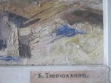 Лесной пейзаж,х-к Тюруханов., фото №5