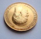 10 рублей, 1911 год. photo 4