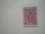 Задонская земская почта