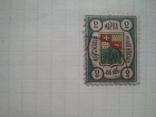 Ветлужская земская почта