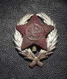 Знак Красного командира.