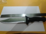 Нож армейский Columbia 698.