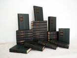 Чарльз Диккенс - Собрание сочинений в 30 т. 1957-1960 Изд: Худ. лит.