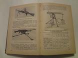 1968 Вооружение Армии и Флота