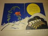 1961 Сказка Крымиздат с автографом автора, фото №4