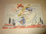 1961 Сказка Крымиздат с автографом автора, фото №5