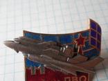 Знак Войска ПВО страны, фото №4
