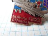 Знак Войска ПВО страны, фото №5