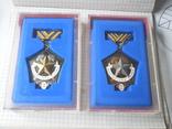 Медаль Шахтерская слава 2 и 3 степень Украина, фото №2