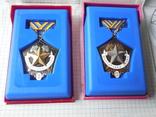 Медаль Шахтерская слава 2 и 3 степень Украина, фото №5