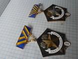 Медаль Шахтерская слава 2 и 3 степень Украина, фото №9