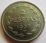 """Испания - EUZKADI, 1 песета 1937 """"Гражданская война"""""""