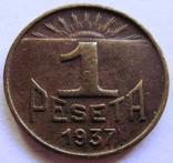 """Испания - Asturias and Leon, 1 песета 1937 """"Гражданская война"""""""