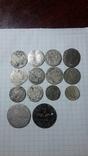 14 срібних монет