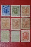 Российская империя марки-деньги 1915 г. и 1917 г.
