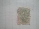 Череповецкая земская почта