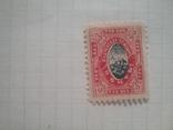 Шадринская земская почта