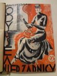 1927 Польская Книга с яркой обложкой