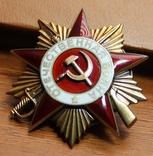 """Орден Отечественой войны """"мерседес"""""""