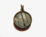 Метеорит Сеймчан (Seymchan), кулон, із сертифікатом аутентичності