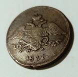 5 копеек 1837 года ЕМ НА . Николай 1. Медь.