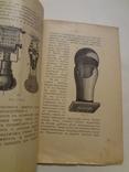 1915 Производство Печатей Штемпелей