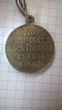 Медаль за японию 1904-1905 photo 4