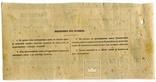 Уездное Бердянское казначейство. 1886 год., фото №5