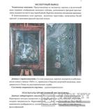 """Подписная Японская старинная Картина на дереве.<span class=""""</div""""></span> photo 2"""