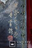 """Подписная Японская старинная Картина на дереве.<span class=""""</div""""></span> photo 8"""