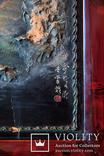 """Подписная Японская старинная Картина на дереве.<span class=""""</div""""></span> photo 9"""