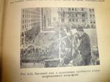 1940 Электроакустика Громкоговорители