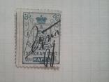 Соликамская земская почта
