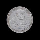 2 Марки 1908 Йена, Саксония
