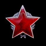 Орден Партизанской Звезды 2 Степени Монетный Двор, Югославия