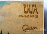 Спички сувенирные из СССР Рига. photo 3