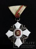 Орден За Гражданские Заслуги Болгария., фото №3