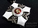 Орден За Гражданские Заслуги Болгария., фото №4