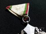 Орден За Гражданские Заслуги Болгария., фото №5