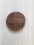 Хрестовик 5 копеек 1725 года Петра 1